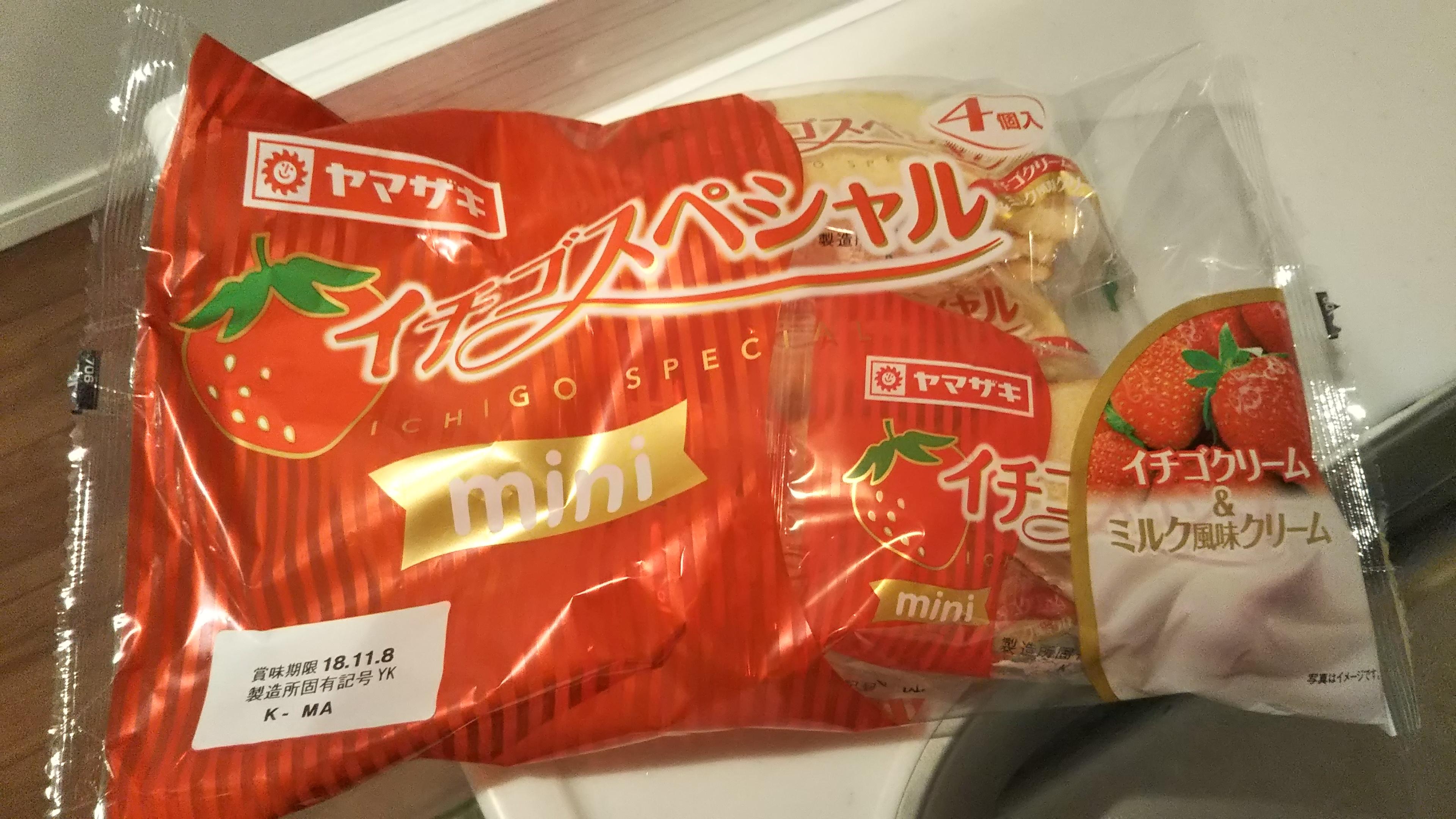 パン 山崎